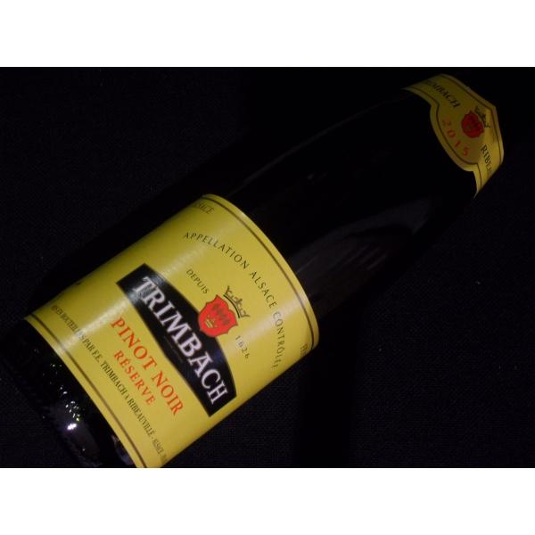 Domaine  Trimbach Pinot Noir Reserve 2015