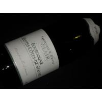 Domaine  Clair Francoise & Denis Hautes Cotes De Beaune Blanc 2016