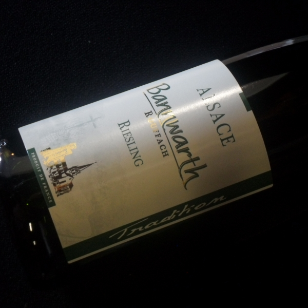 Domaine  Bannwarth Riesling 2015