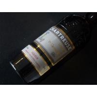 Chartreuse Liqueur Du 9Eme Centenaire 47°