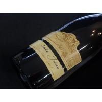 Domaine  Ganevat Julien Pinot Noir 2016