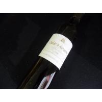 Domaine de la Capelle Gelee D'automne 0.50 Cl 1998