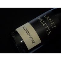 Domaine  Canet Valette Antonyme 2017