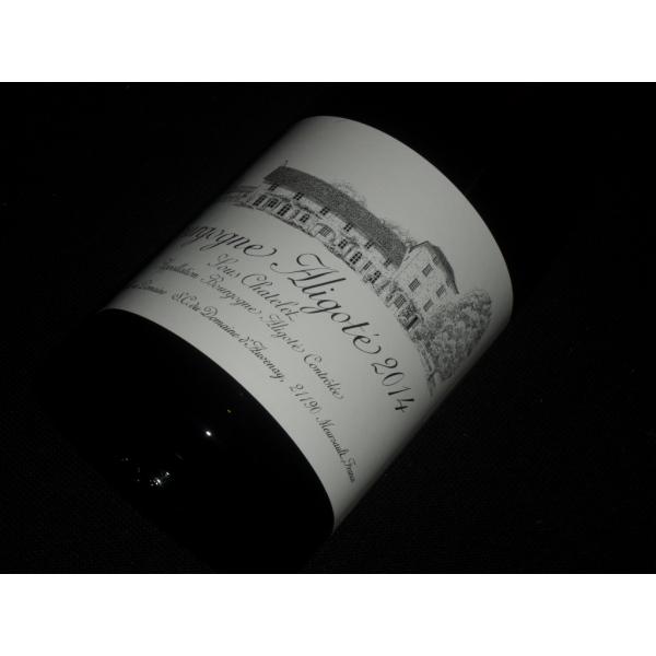 Domaine d' Auvenay Bourgogne Aligote Sous Chatelet 2014