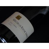 Domaine  Merlin Macon La Roche Vineuse 'les Cras' 2016