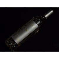 Château  Minuty Prestige Rose 2017