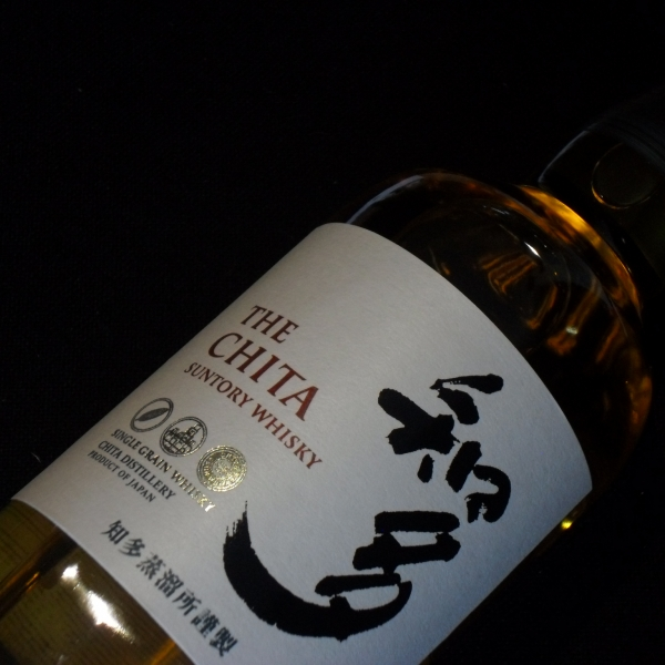 Chita Single Grain Suntory