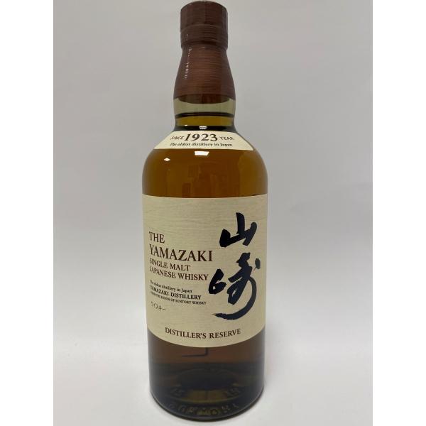 Yamazaki Distiller's Reserve Suntory