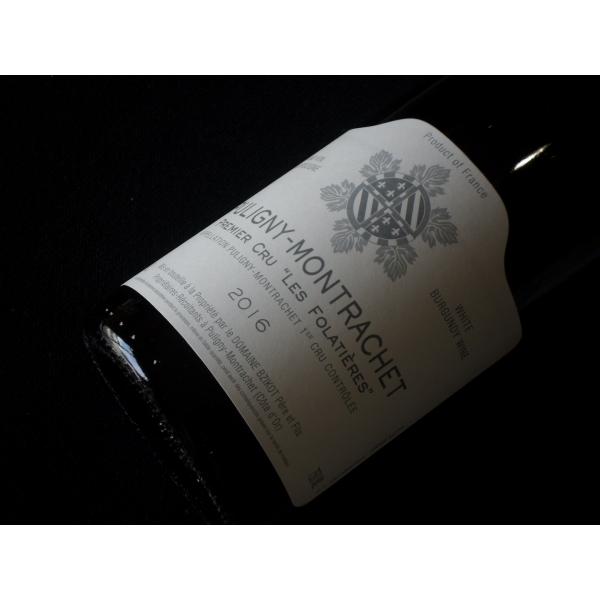Domaine  Bzikot Puligny Montrachet Les Folatieres 1Er Cru 2016