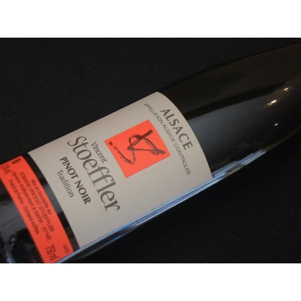 Domaine  Vincent Stoeffler Pinot Noir Tradition 2017