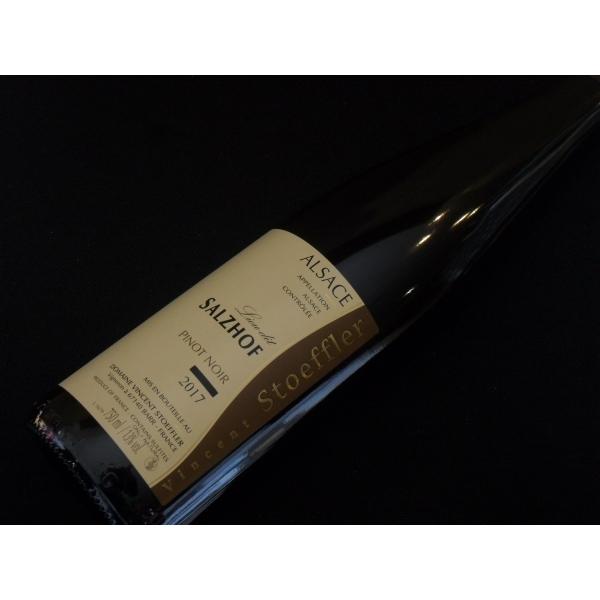 Domaine  Vincent Stoeffler Pinot Noir Salzhof Nature 2017