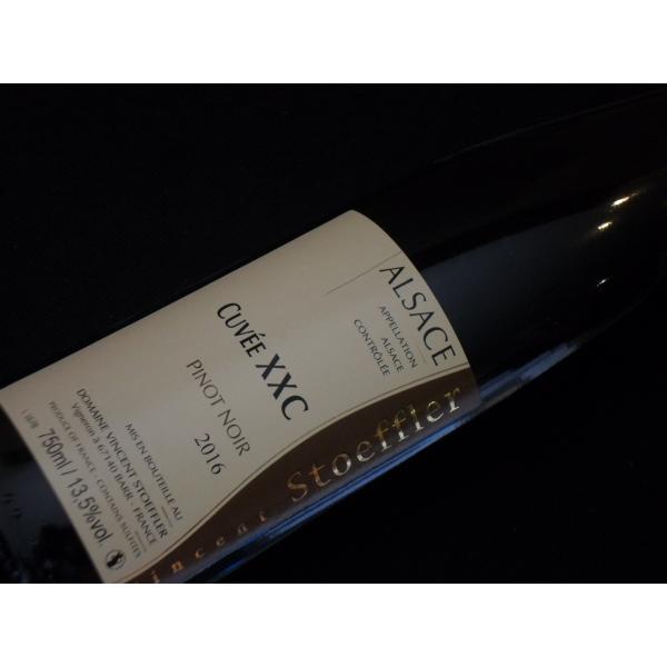 Domaine  Vincent Stoeffler Pinot Noir Cuvee Xxc 2016