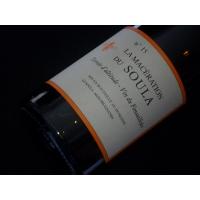 Domaine le Soula La Maceration 2015