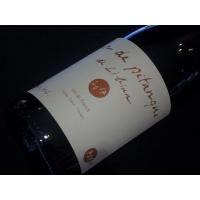 Domaine  Mas De Libian Vin De Petanque 2017