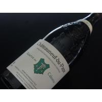 Domaine  Henri Bonneau Reserve Des Celestins (1 Blle Maxi Par Client 2012