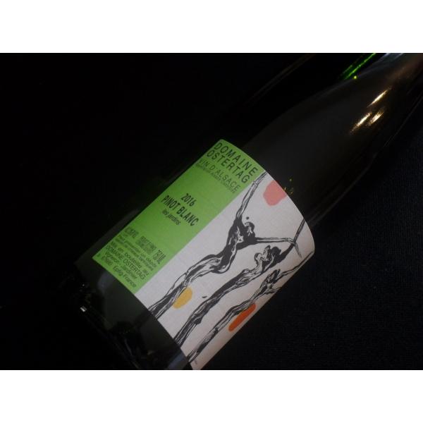 Domaine  Ostertag Les Jardins Pinot Blanc 2016