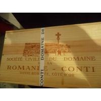 Domaine de la Romanee Conti Assortiment (1Drc/1Lt/1Ri/1Rstv/1Ge/1Ech ) 2015