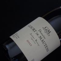 Domaine  Gourt De Mautens Jerome Bressy Blanc 2015