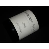 Domaine  Boisson Anne Bourgogne Aligote 2016