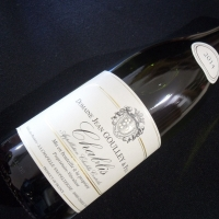 Domaine  Jean Goulley 2014