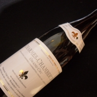 Domaine  Cellier Des Ursulines Charmes Chambertin Grand Cru 2004