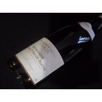 Domaine  Clair Francoise & Denis Hautes Cotes De Beaune 2016