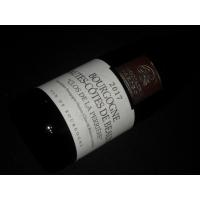 Domaine  Parigot Hautes Cotes De Beaune La Perriere 2017