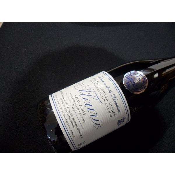 Domaine de la Levratiere Fleurie Vieilles Vignes 2013