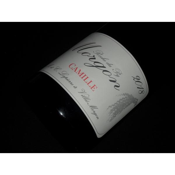 Domaine  Marcel Lapierre Cuvee Camille 2018