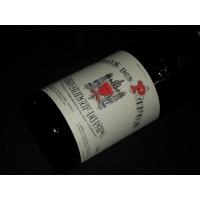 Domaine  Paul Avril Chateauneuf Du Pape Blanc 2018