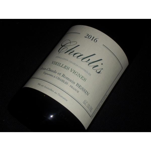 Domaine  Jean-Claude Bessin Chablis Vieilles Vignes 2016