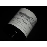 Domaine d' Auvenay Bourgogne Aligote Sous Chatelet 2015