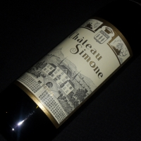 Château  Simone Rose 2018