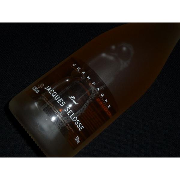 Domaine  Selosse Brut Rose (Maxi 2 Blles Par Client)