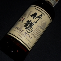 Nikka  21 Ans Taketsuru