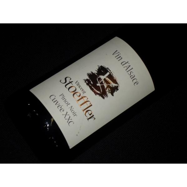 Domaine  Vincent Stoeffler Pinot Noir Cuvee Xxc 2017