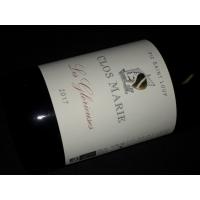 Domaine  Clos Marie Les Glorieuses 2017