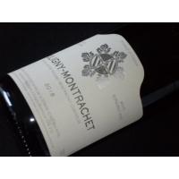 Domaine  Bzikot Puligny Montrachet 2018