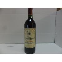 Château  Jacques Blanc 1999