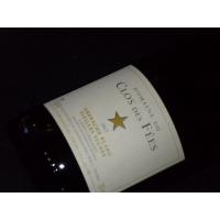 Domaine  Clos Des Fees Vieilles Vignes 2017