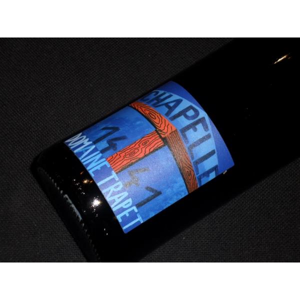 Domaine  Trapet Chapelle 1141 Pinot Noir 2016