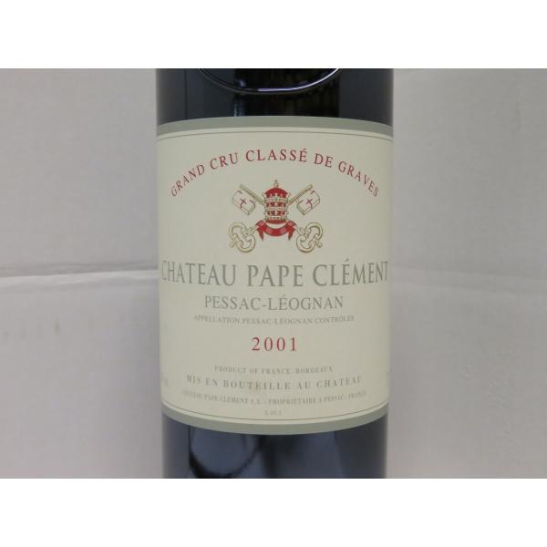 Château  Pape Clement R 2001