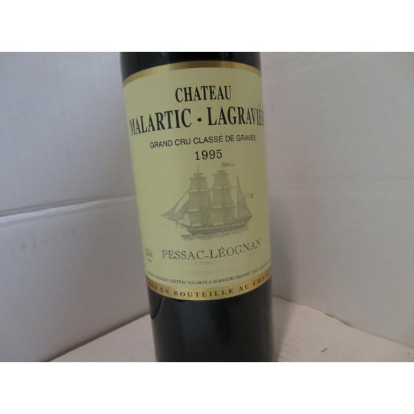 Château  Malartic Lagraviere R 1995