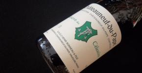 Vins Vallée du Rhône, vins français